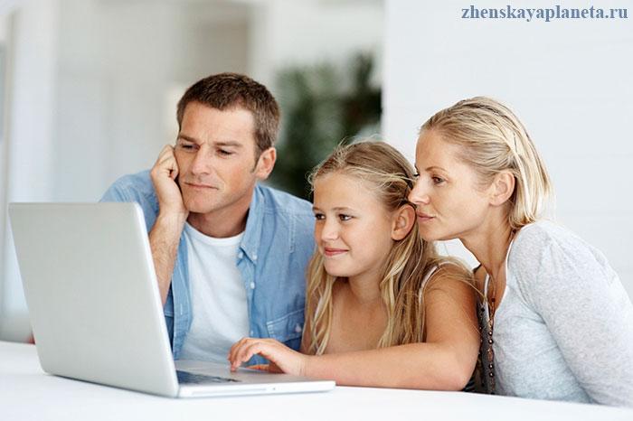 как-защитить-детей-от-интернета