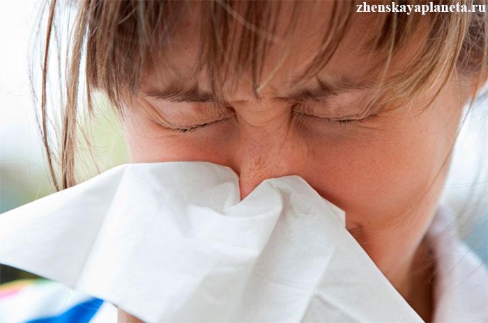 как оставаться красивой во время аллергии