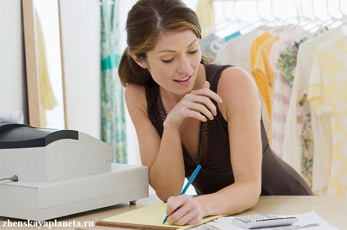 Как стать бизнес-леди и работать только на себя?