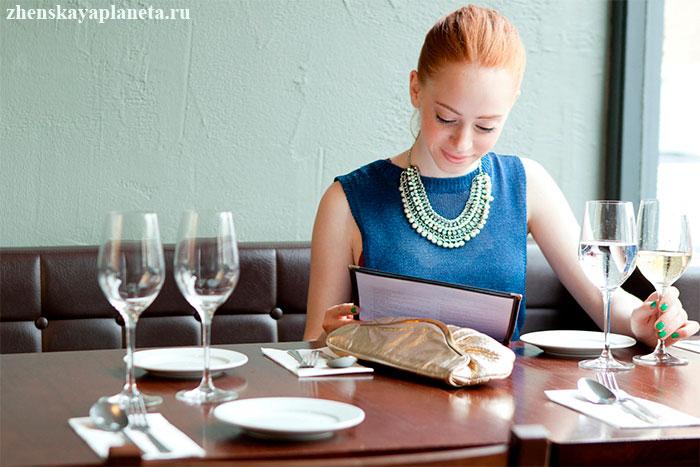 девушка-в-ресторане