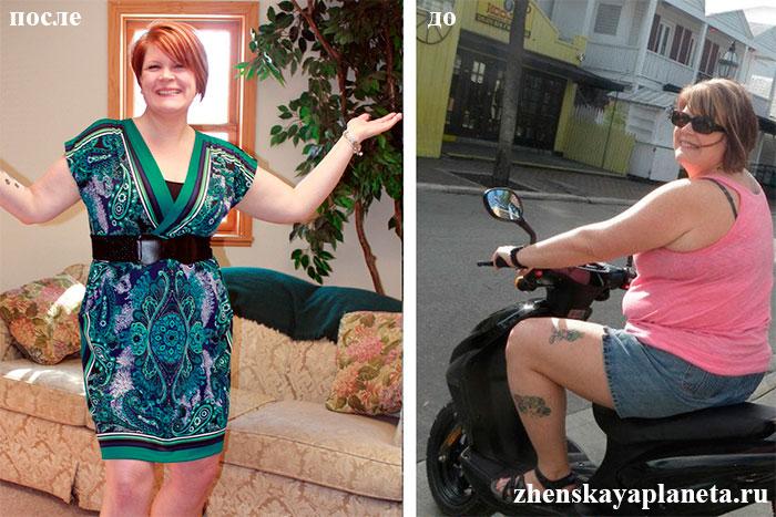 как скрыть лишний вес