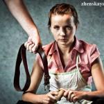 Домашнее насилие – как не остаться равнодушной