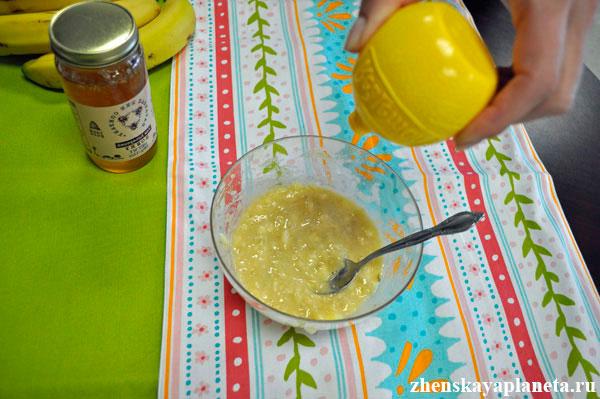 добавление меда