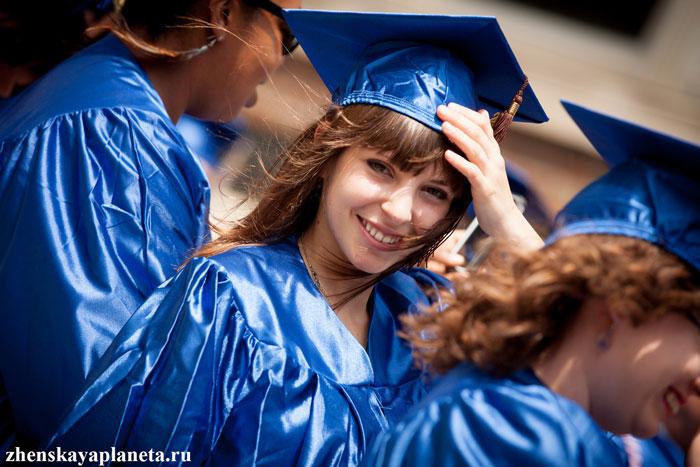 счастливая-выпускница