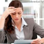 Как повысить работоспособность и стать более собранной?