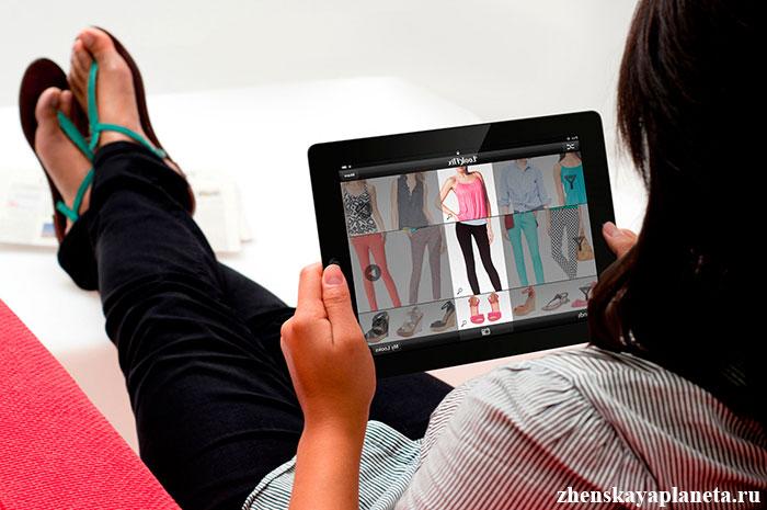 как заказать одежду через интернет