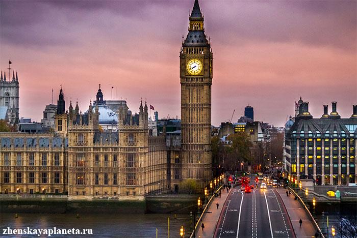 Лондон---Англия