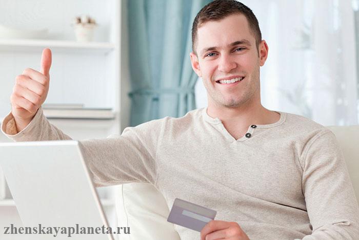 Стоит ли заказывать услуги в интернете?